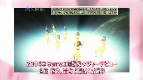 Berryz00335