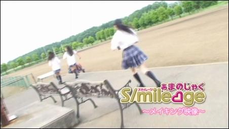 Smile00009