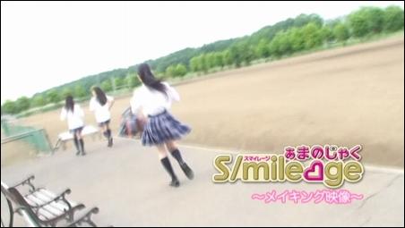 Smile00010