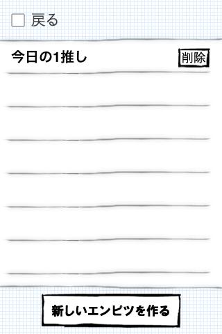 Etc00540
