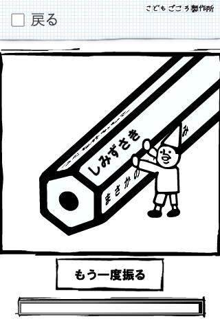 Etc00545