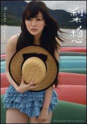 Risako00987