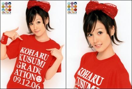 Musume00111