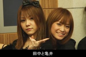 Musume00115