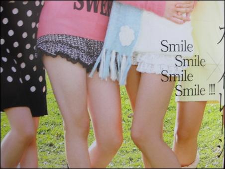 Smile00084