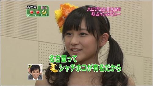 Smile00127