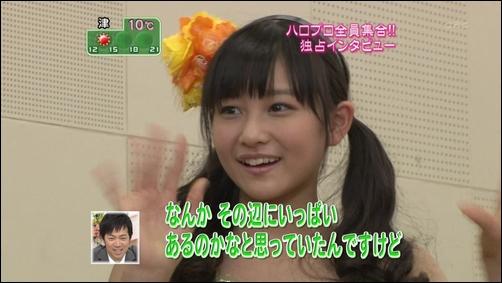 Smile00128