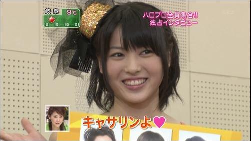 Smile00134