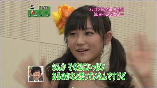 Smile00140