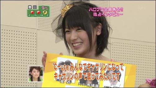 Smile00141