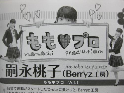 Berryz00419