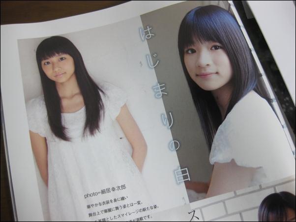 Smile00142