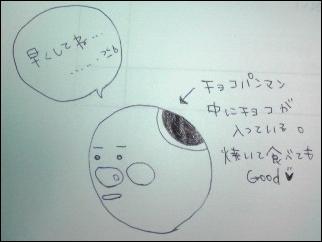 Smile00173