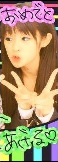 Smile00177