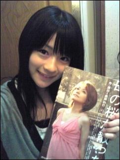 Smile00186