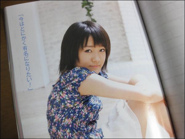 Smile00215