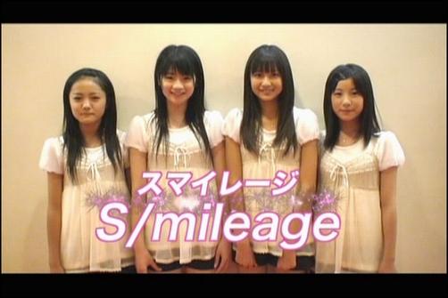 Smile00245