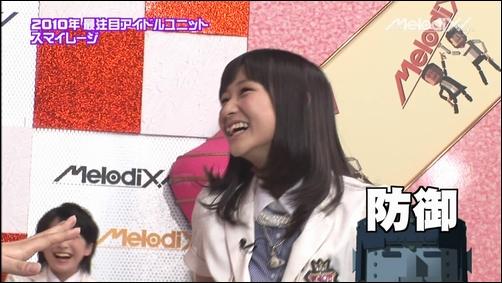Smile00308