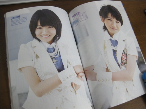 Smile00312
