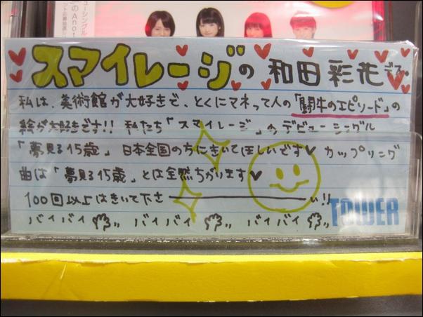 Smile00324