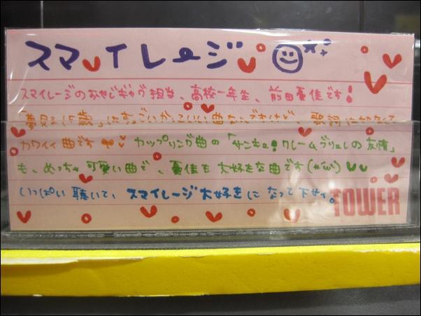 Smile00325