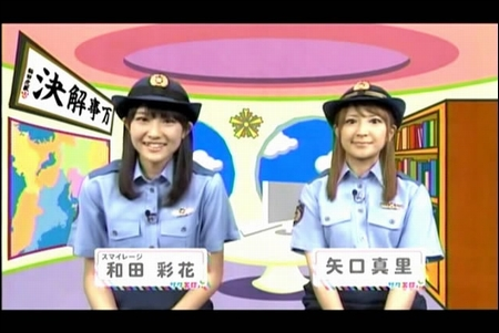 Smile00380
