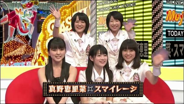 Smile00434