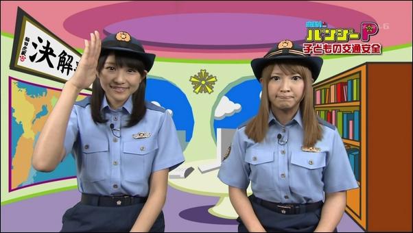 Smile00452