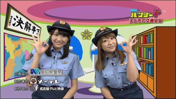 Smile00456