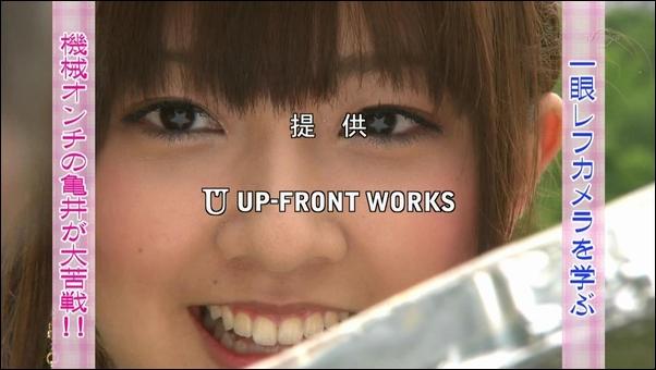 Smile00504