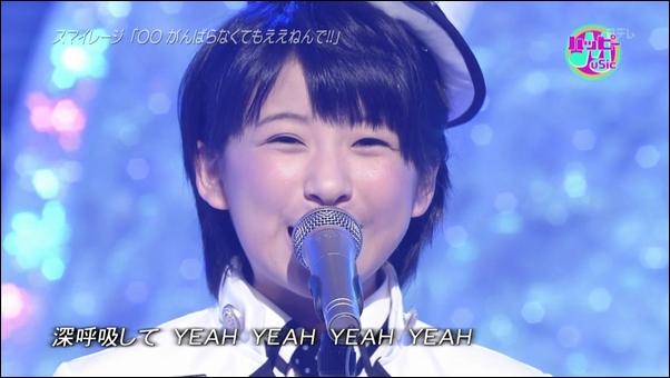 Smile00534