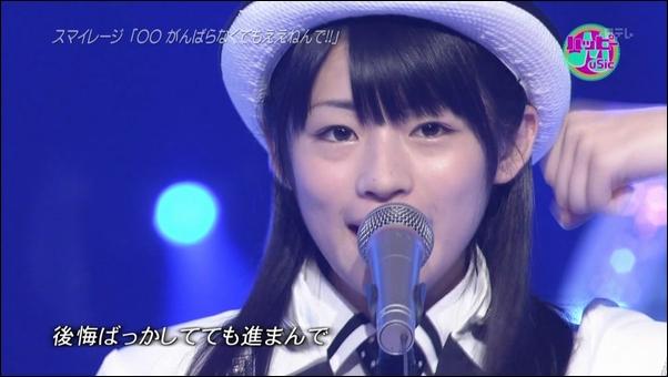 Smile00536