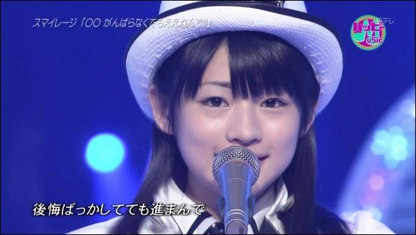 Smile00537
