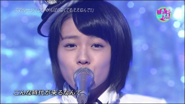 Smile00546