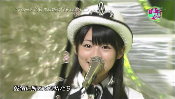 Smile00551