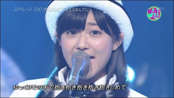 Smile00565