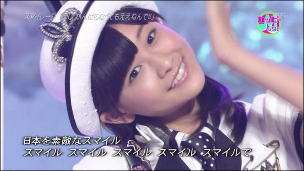 Smile00572