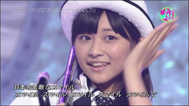 Smile00573