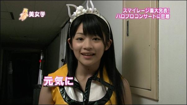 Smile00726