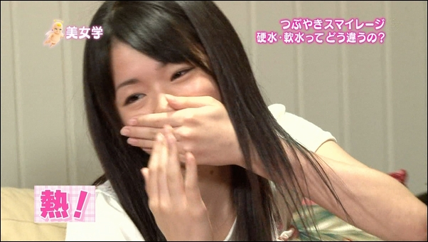Smile00761