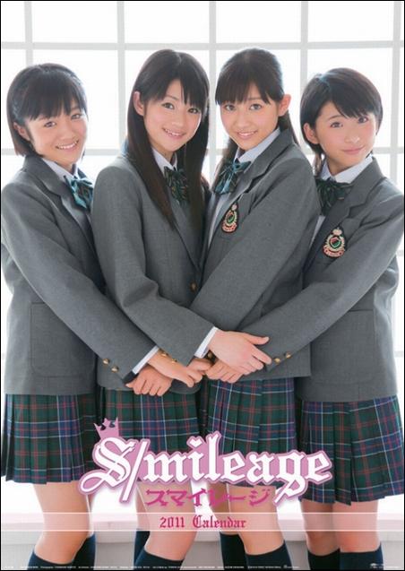 Smile00801