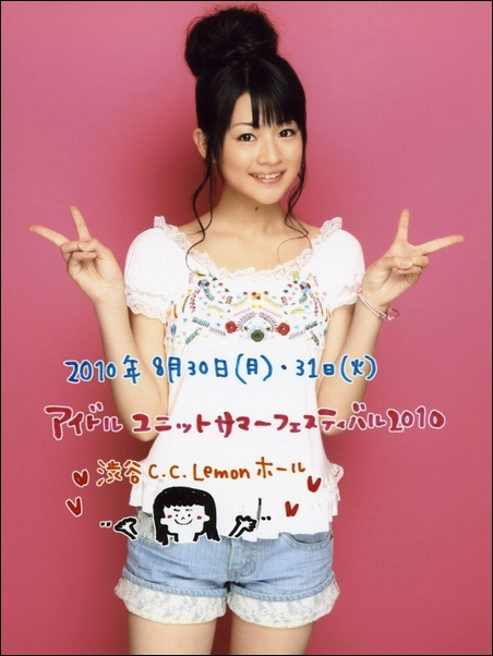 Smile00812