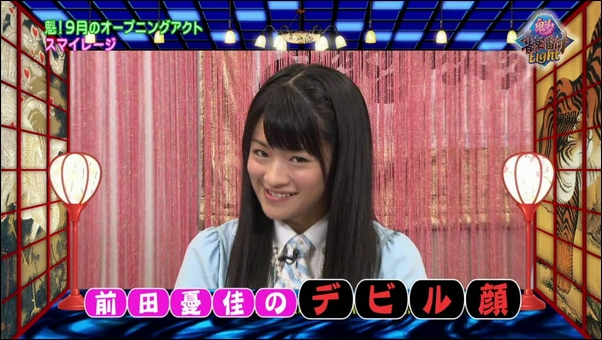 Smile00848