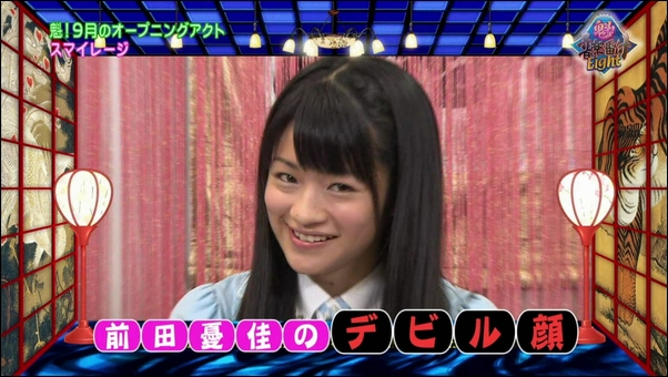 Smile00850