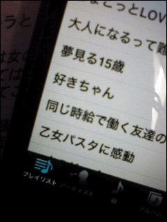 10092002