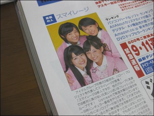 Smile00861