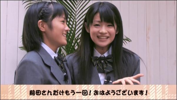 Smile00879