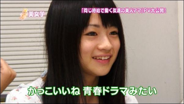 Smile00913