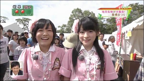 Smile00950