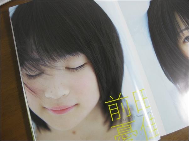 Smile01126